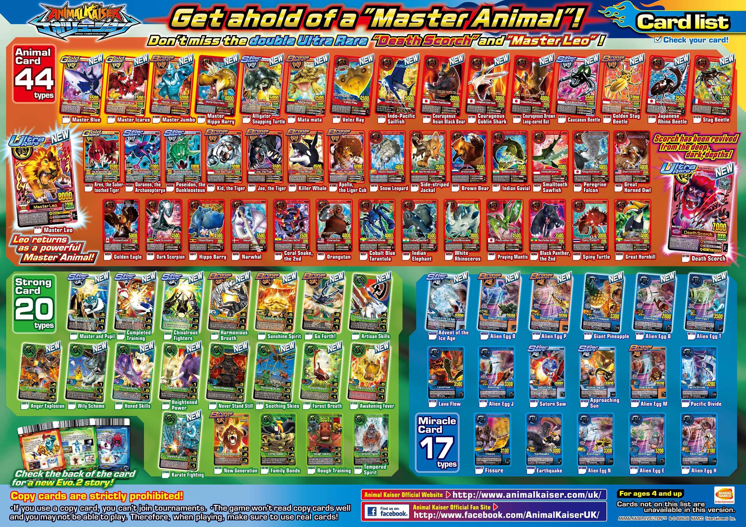 Evo.2 - Animal Kaiser Official Website