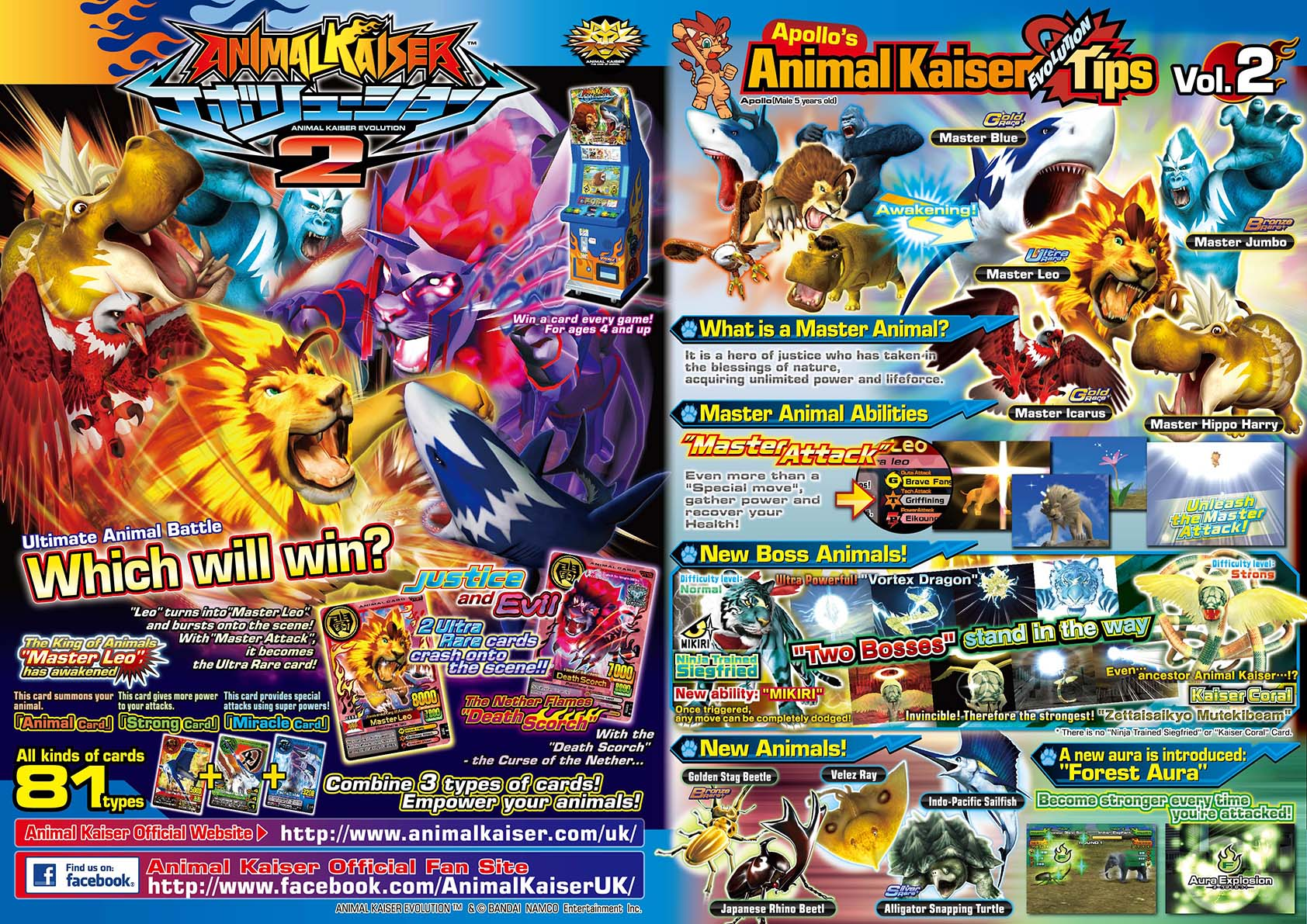 How many cards are there? - Animal Kaiser Official Website