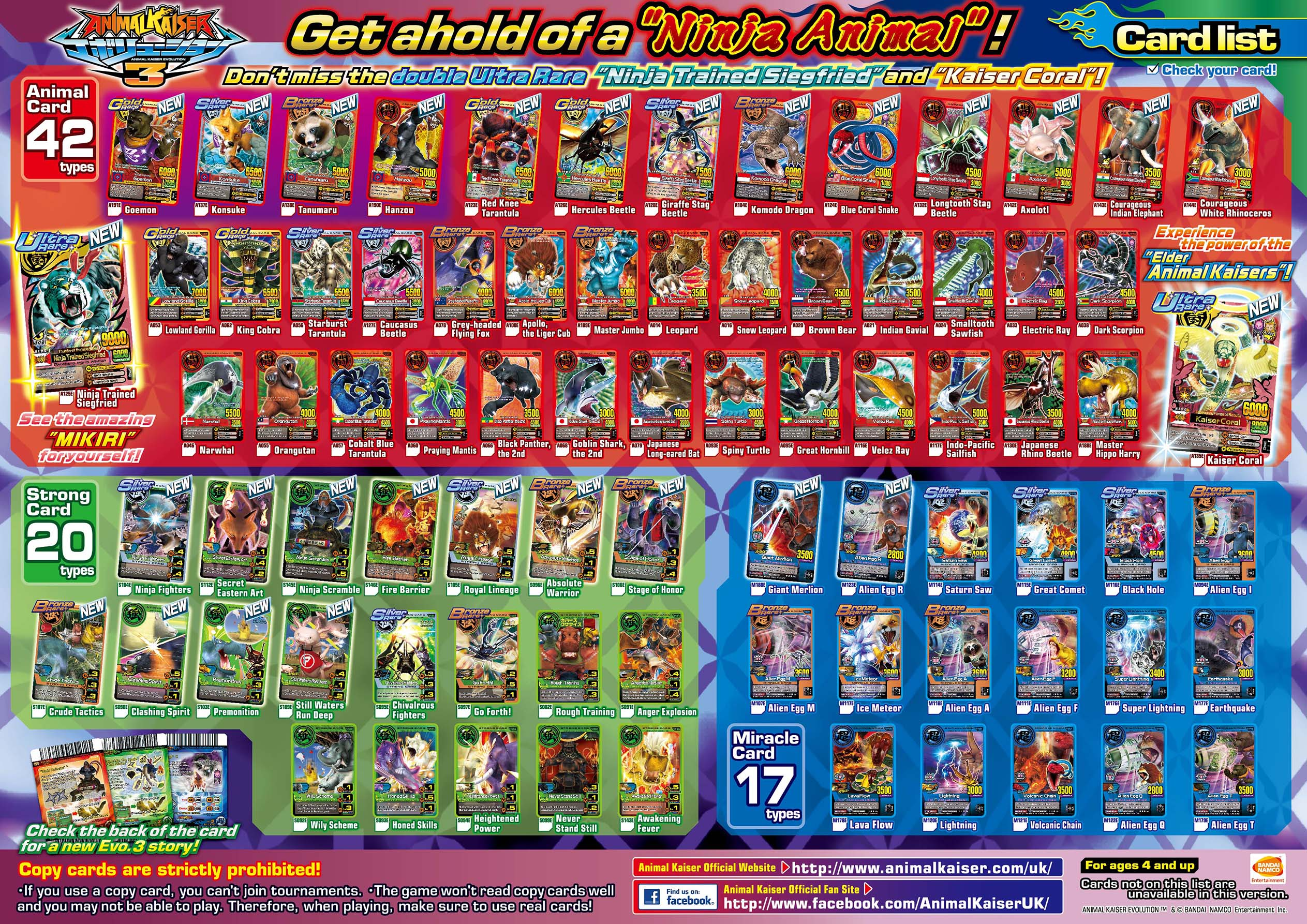card list