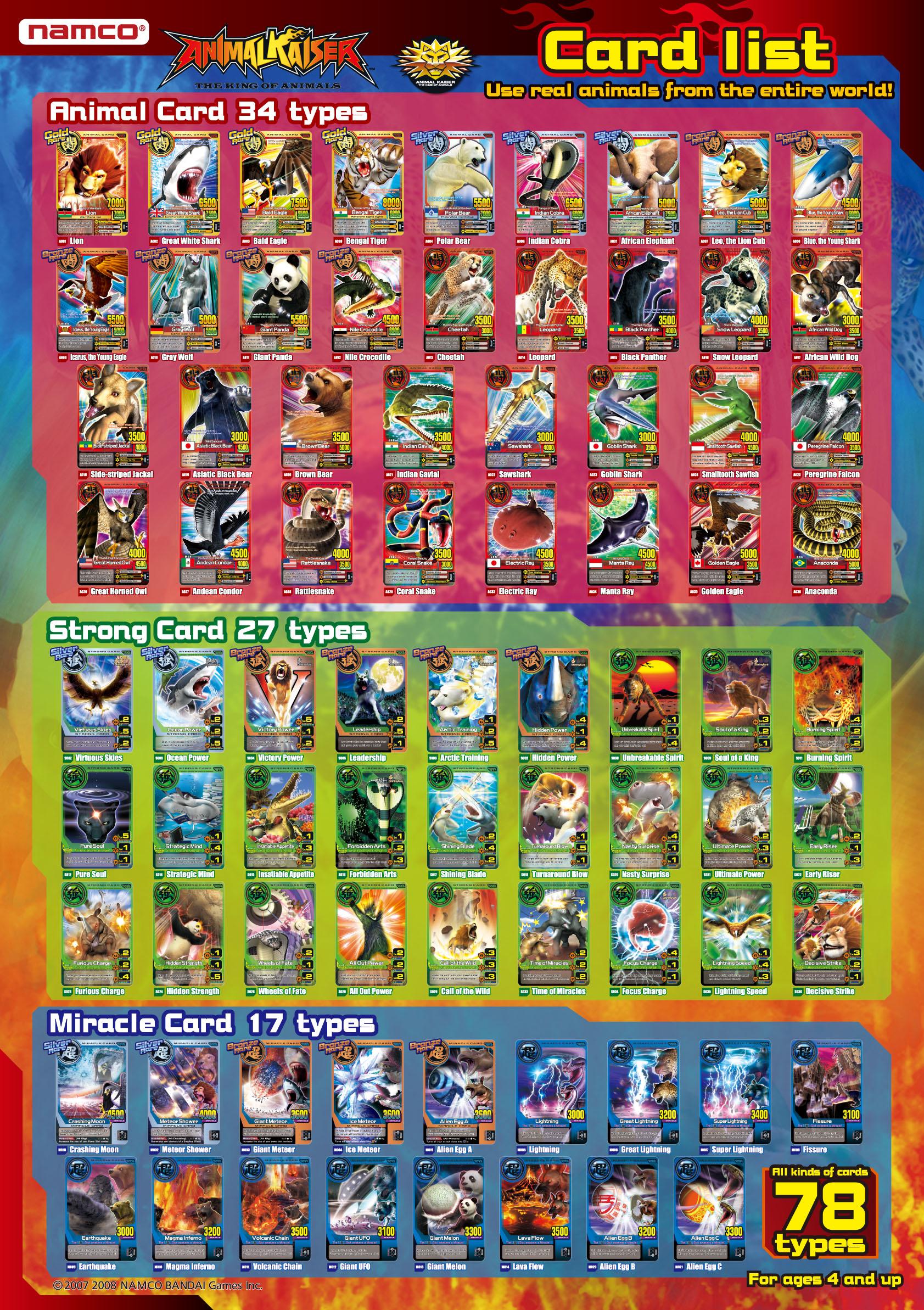 Animal Kaiser Ver.1 - Animal Kaiser Official Website