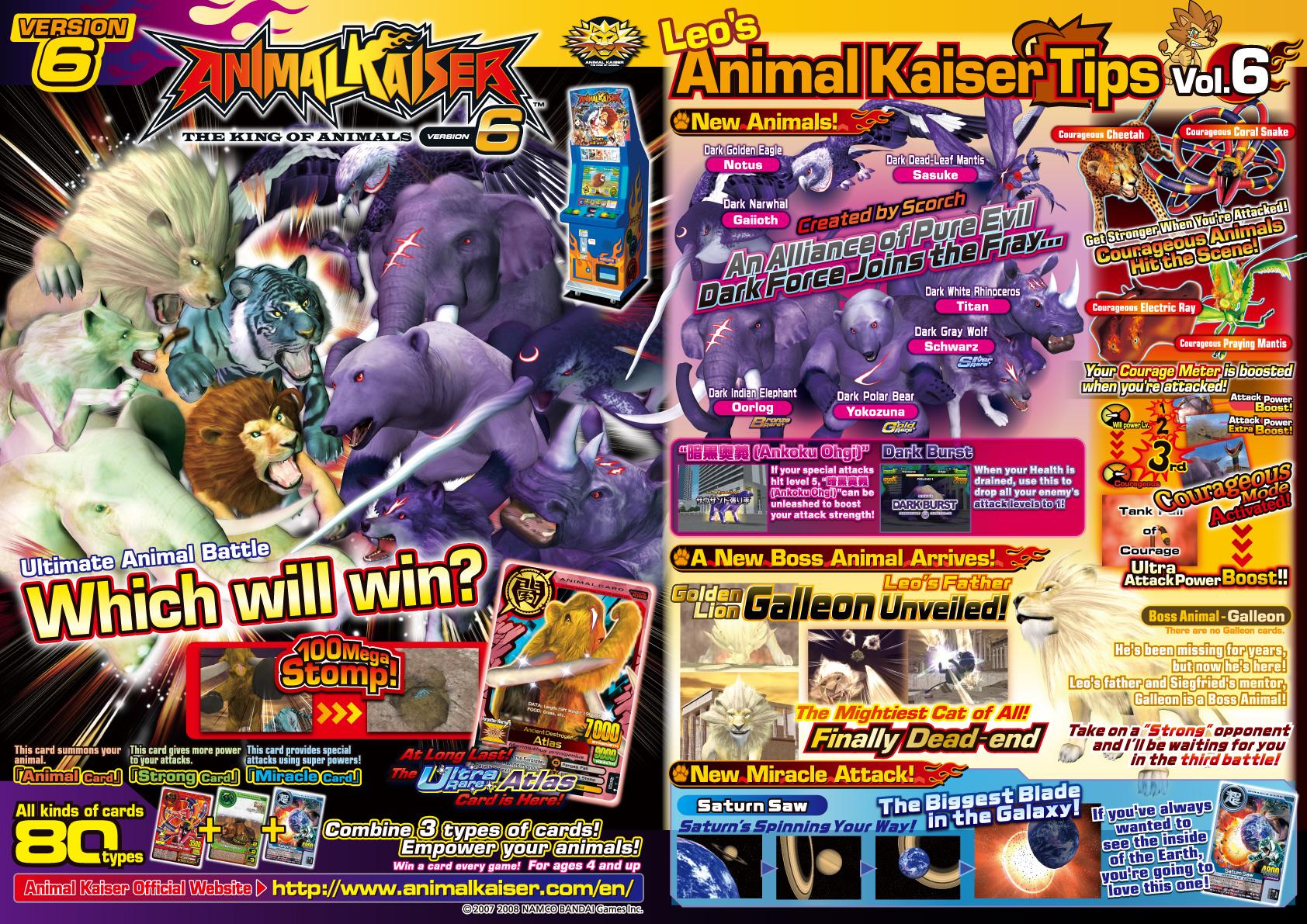 Animal Kaiser Ver.6 - Animal Kaiser Official Website