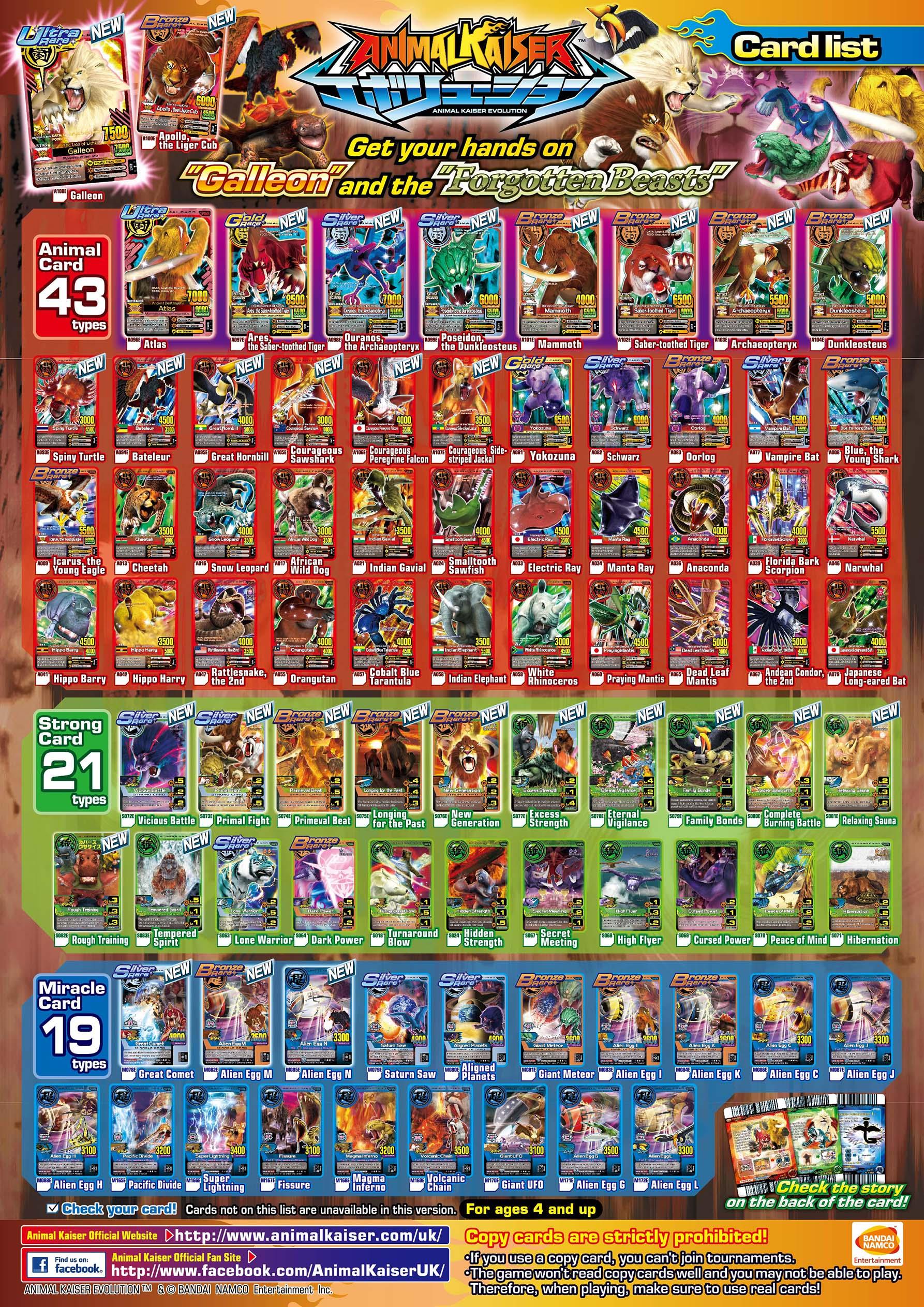 Game animal kaiser for pc full version