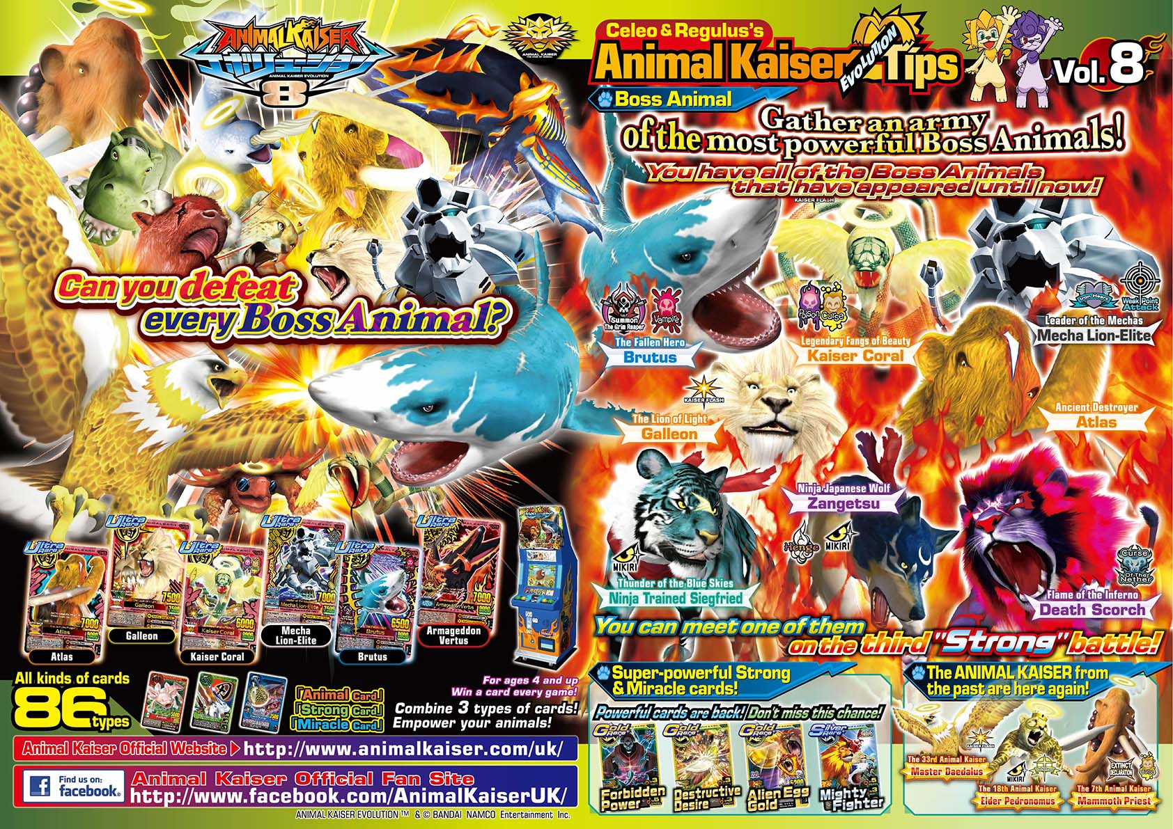 Animal Kaiser Card Evo 7 Rare // Animal // Strong // Miracle