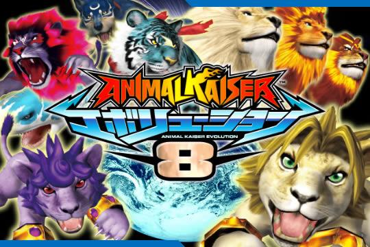 Animal Kaiser Official Website